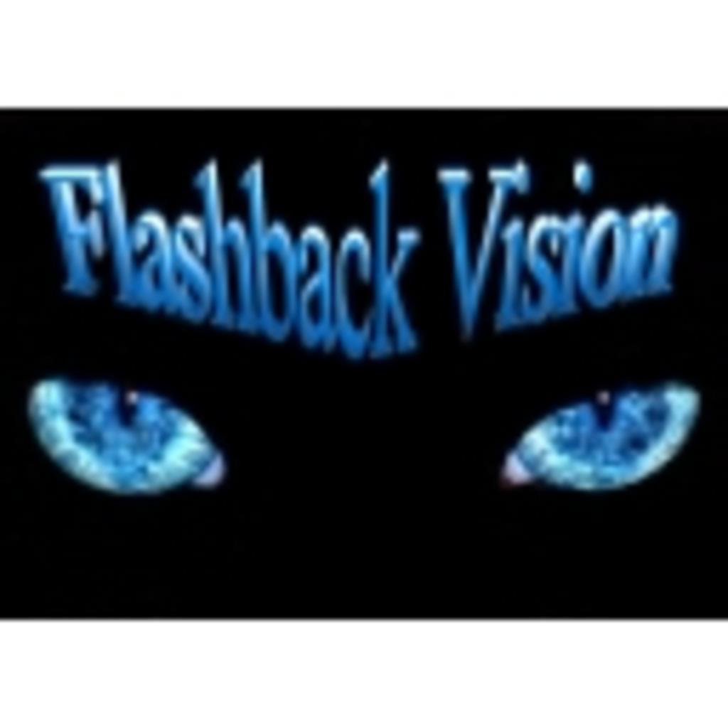 Flashback Vision