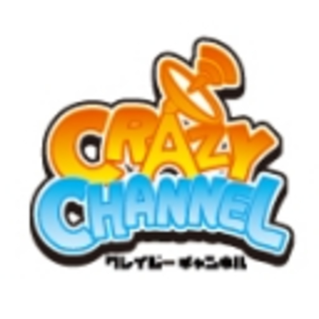 CRAZY CANNEL