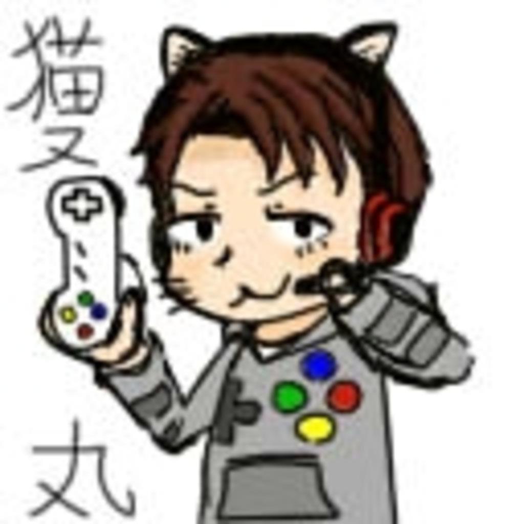 猫又丸のゲーム実況ざんまい(レトロ風味)