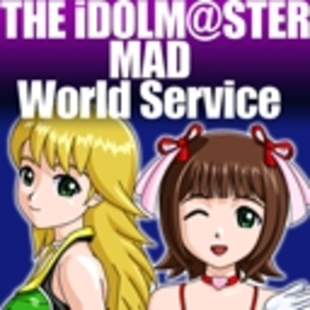 THE iDOLM@STER MAD World Service