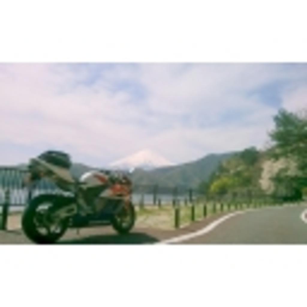 バイク雑談処 江戸屋