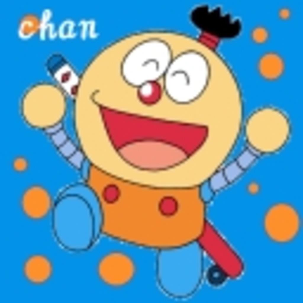 CHANのちゃんちゃら放送☆