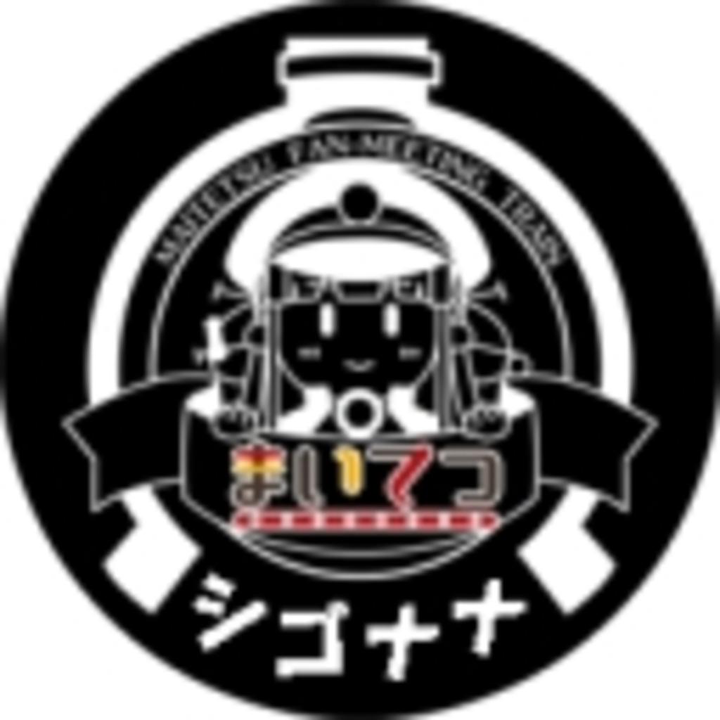 盆州鉄道・お客様ロビー