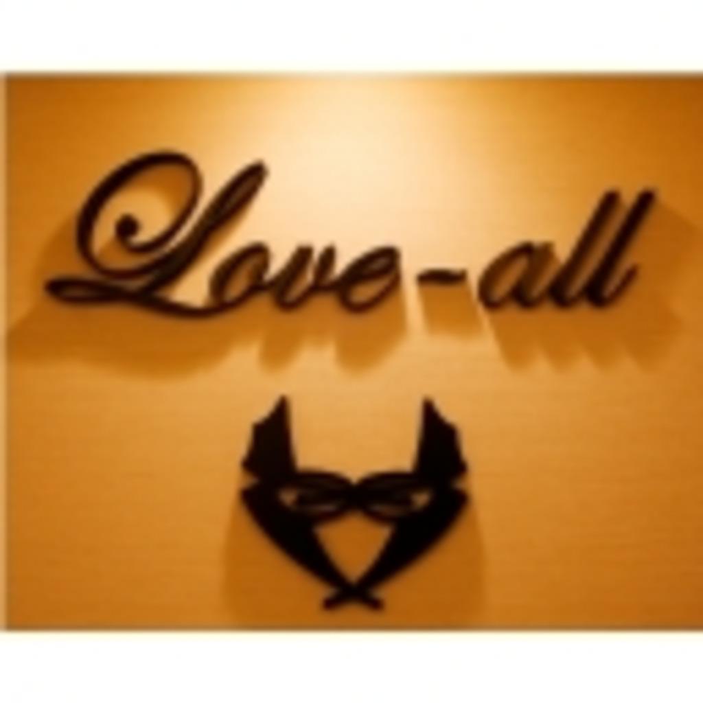 メガネスーツカフェ Love-allスタジオ