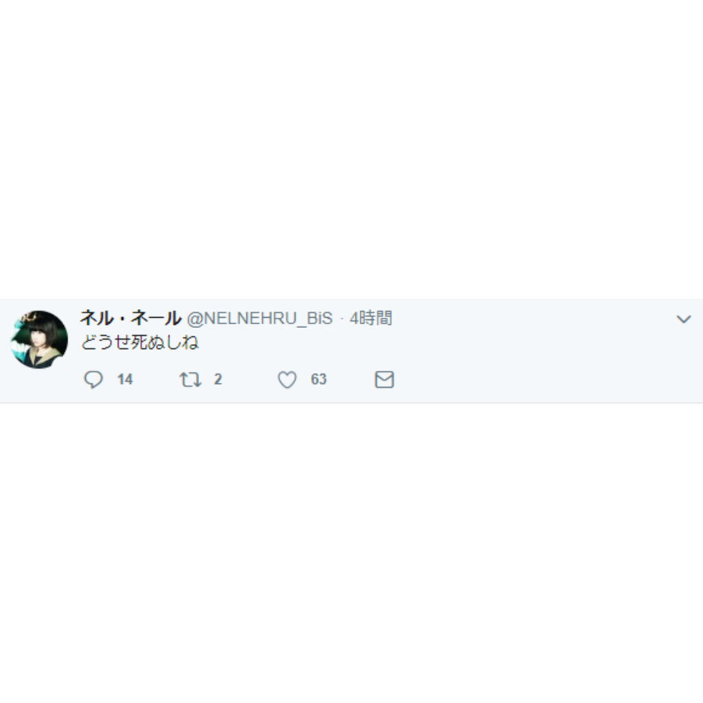 過疎ってナンボ!