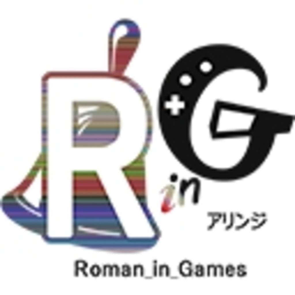 RinG(アリンジ)自称公式コミュニティ