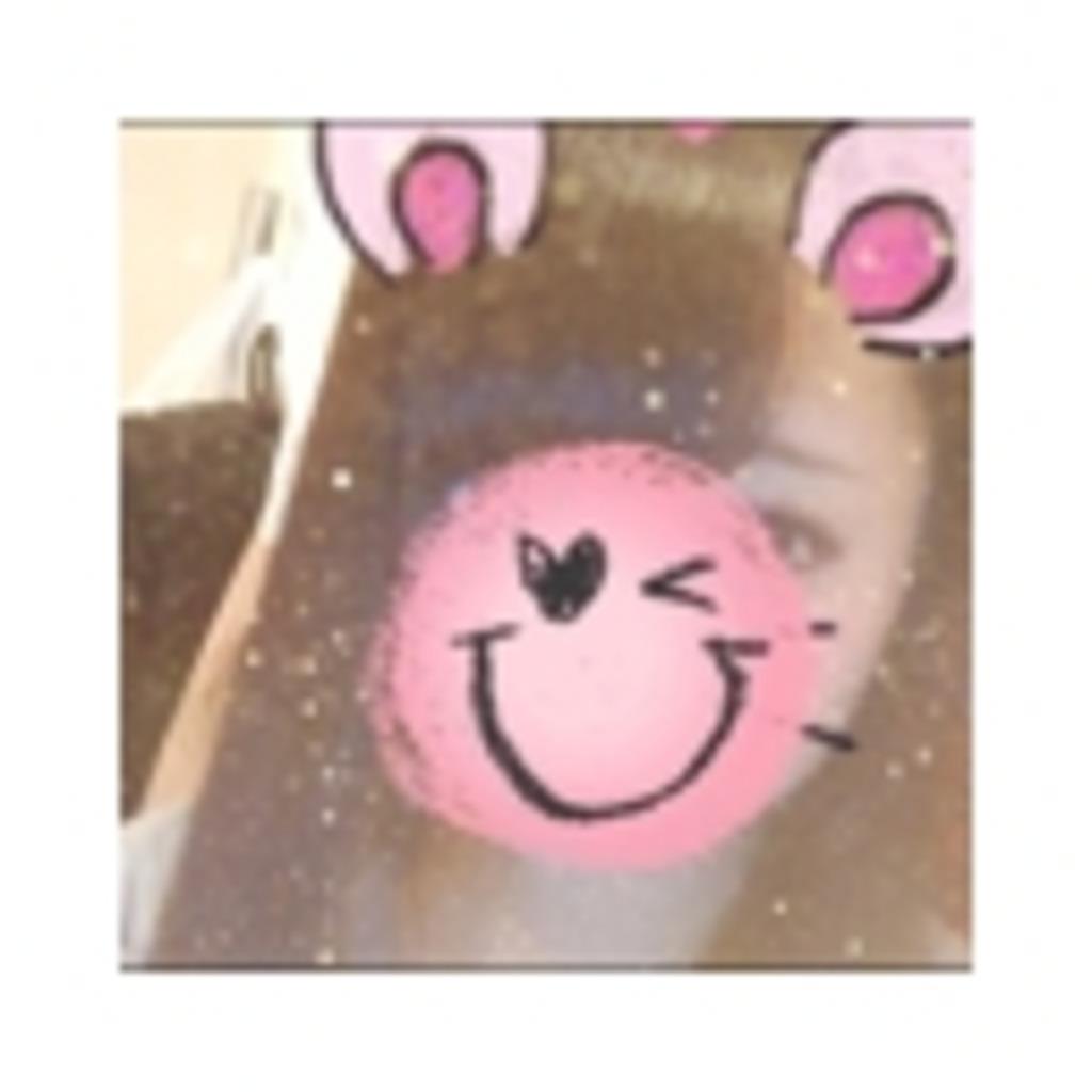 ♡Mitsuki's Room♡