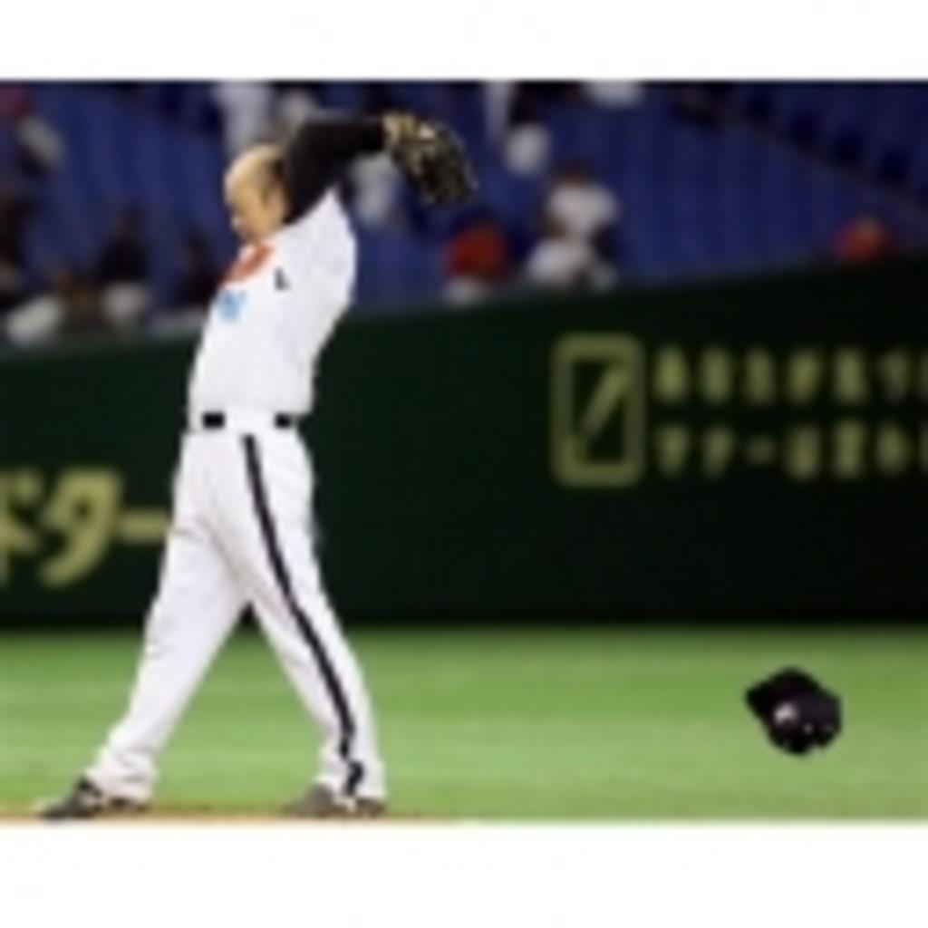 野球好き集まれ!