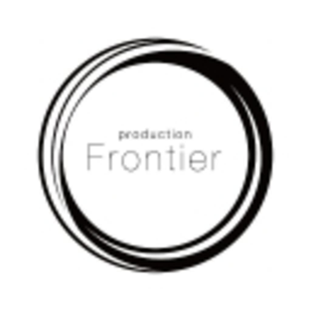 FrontierProd.