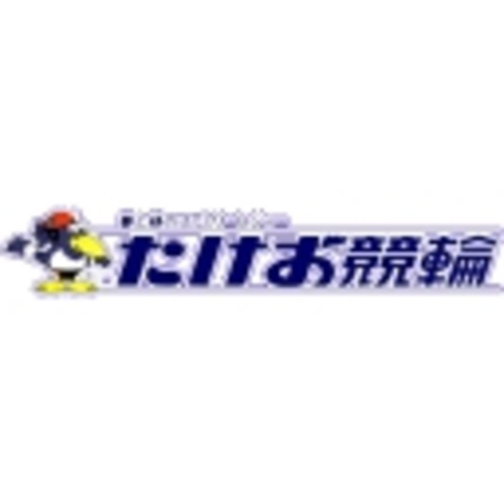武雄けいりんニコニコチャンネル