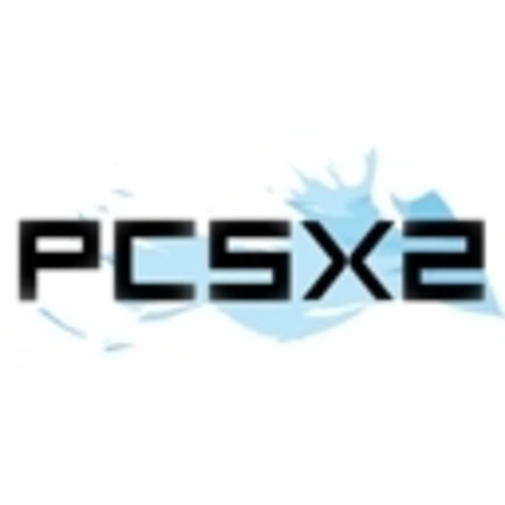 【PS2エミュレータ】PCSX2【プレイステーション2】