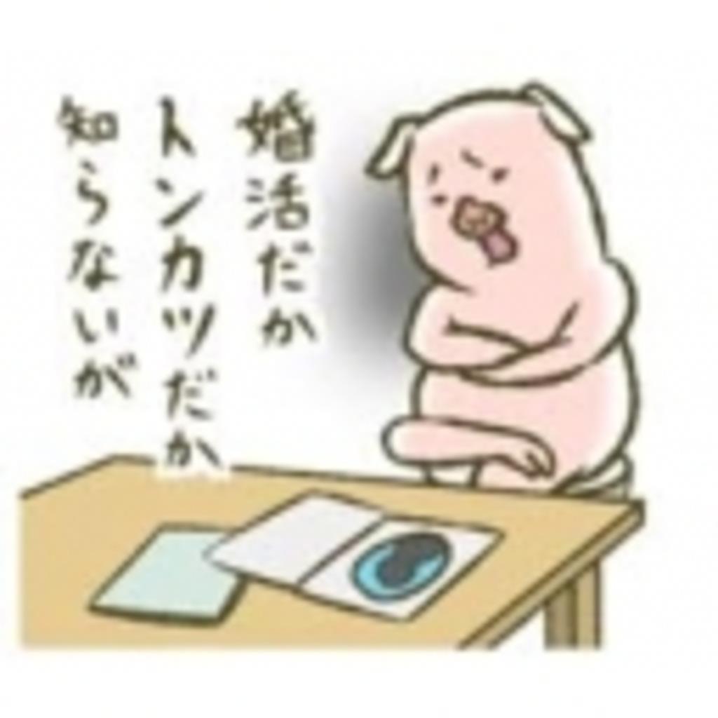 ラぶぅライブ(仮)