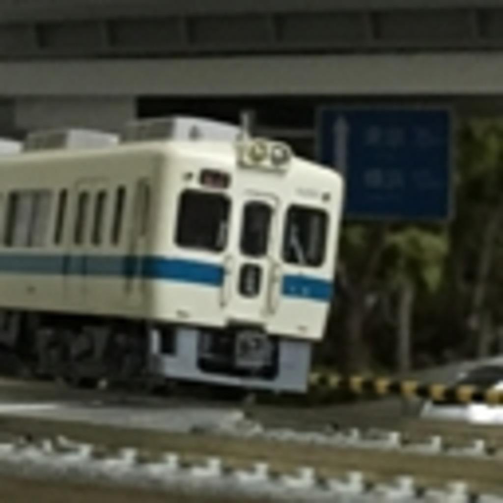 【鉄道模型】ジオラマ制作枠