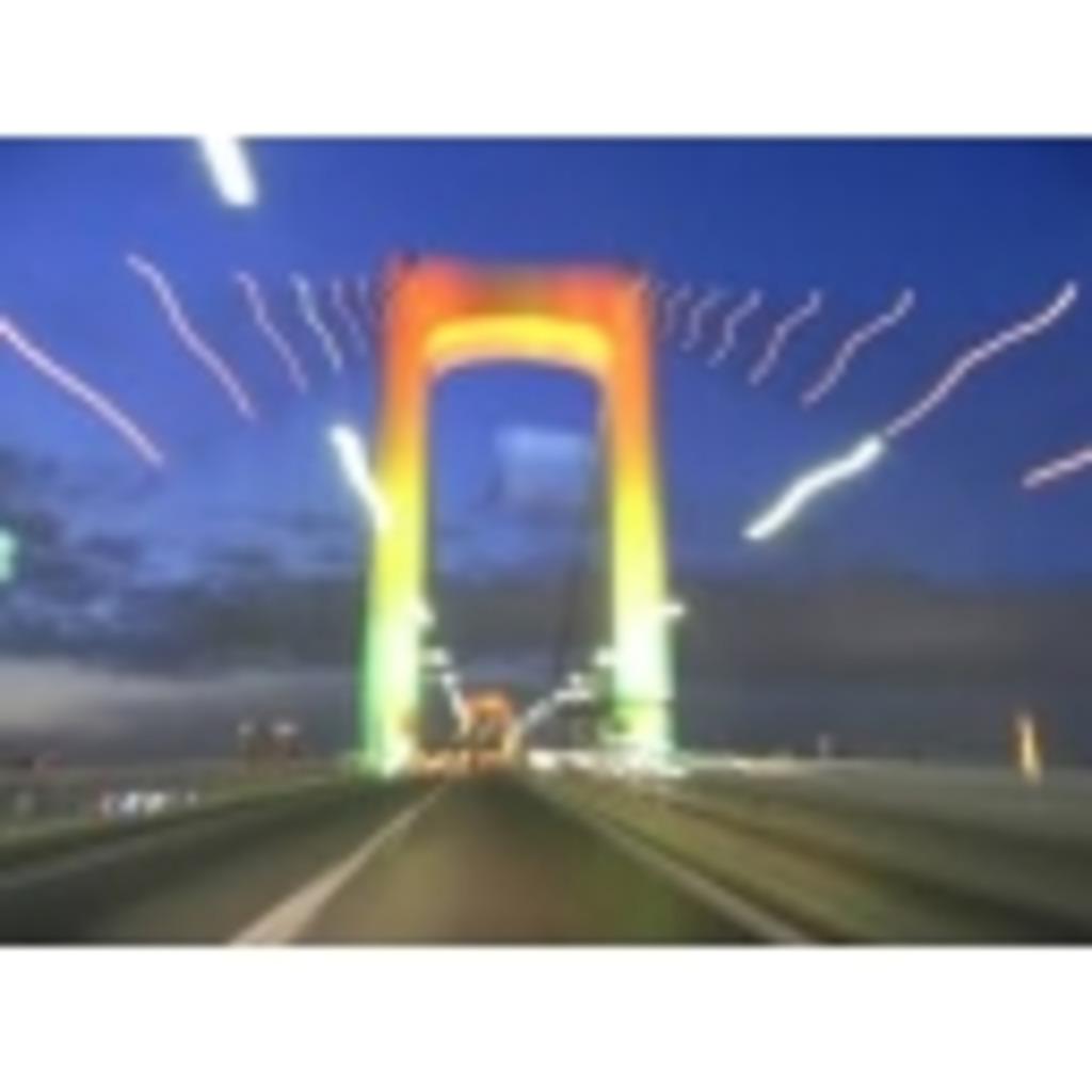東京ドライブ動画