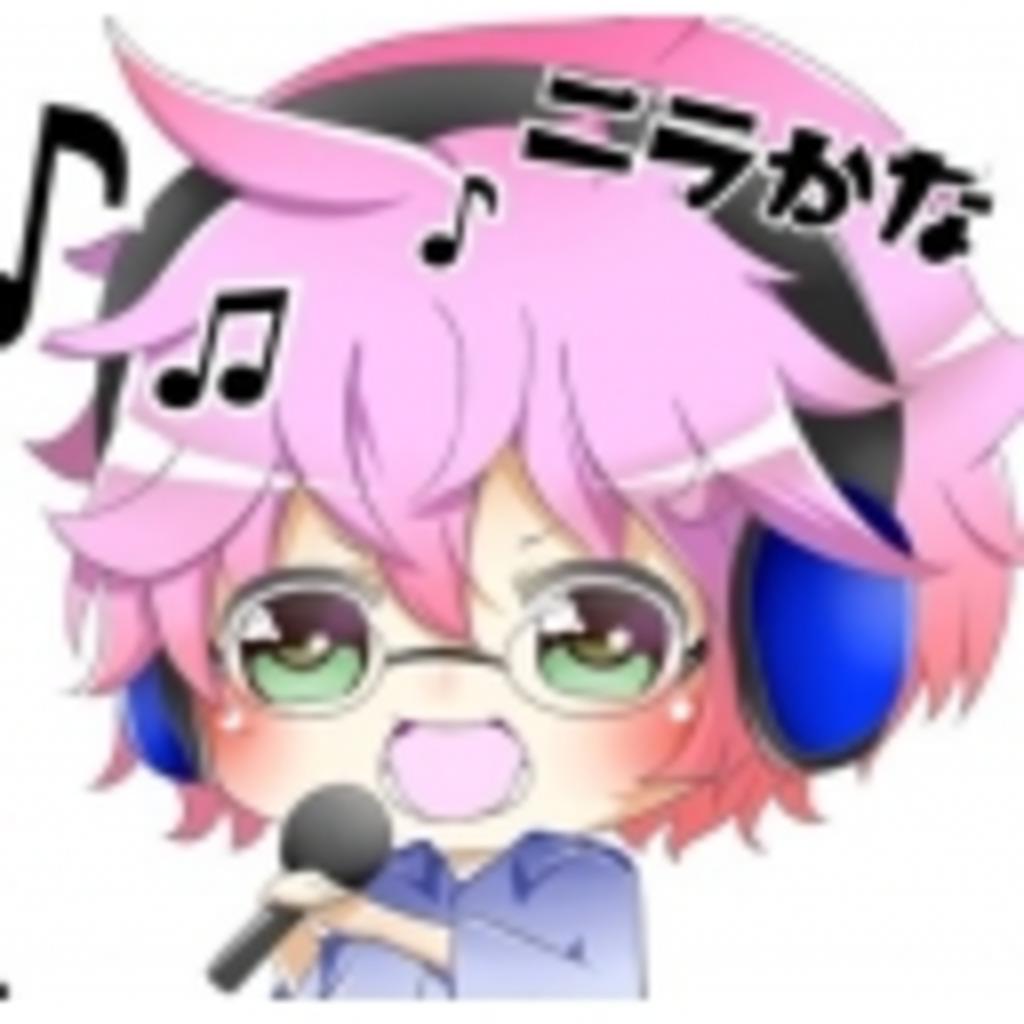 楽しくまったり歌いましょう(*´ω`)