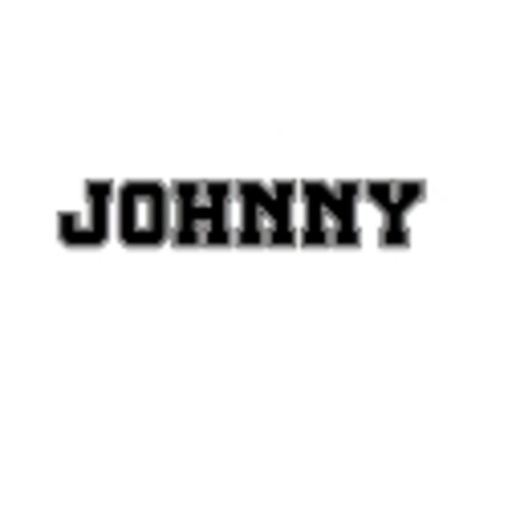 ジョニーさんの汚部屋