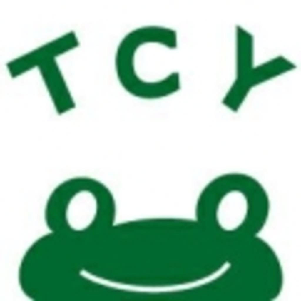 TCYガクのバナナファミリー