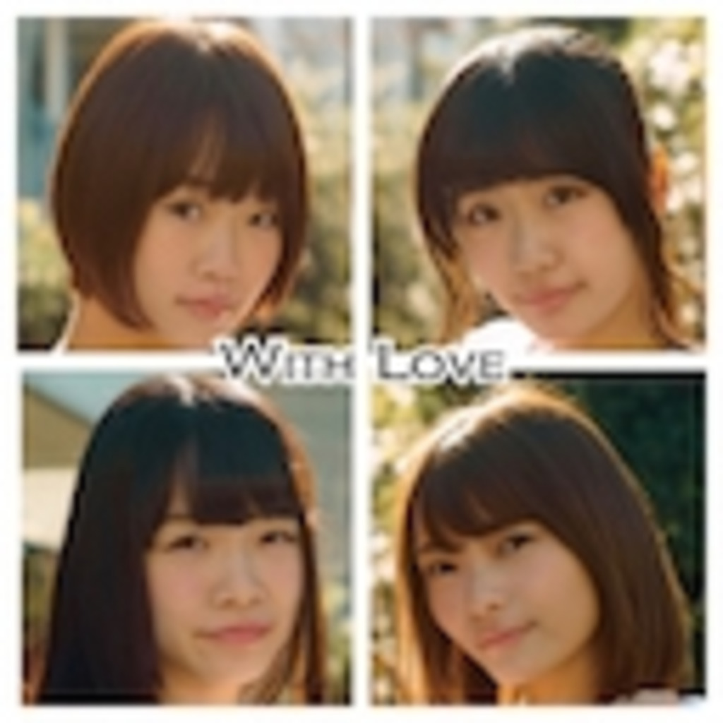 With Love 生放送(仮)