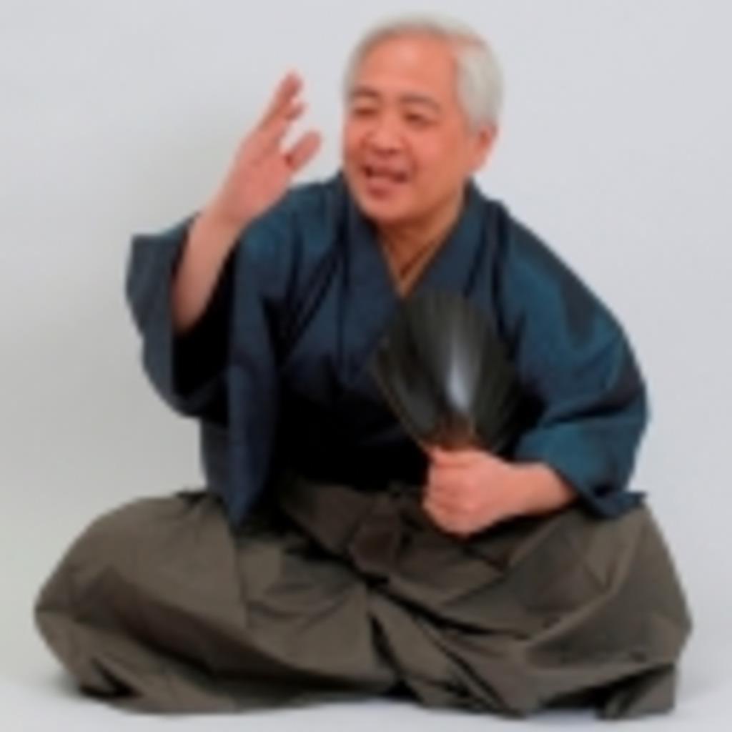 藤井げんきチャンネル