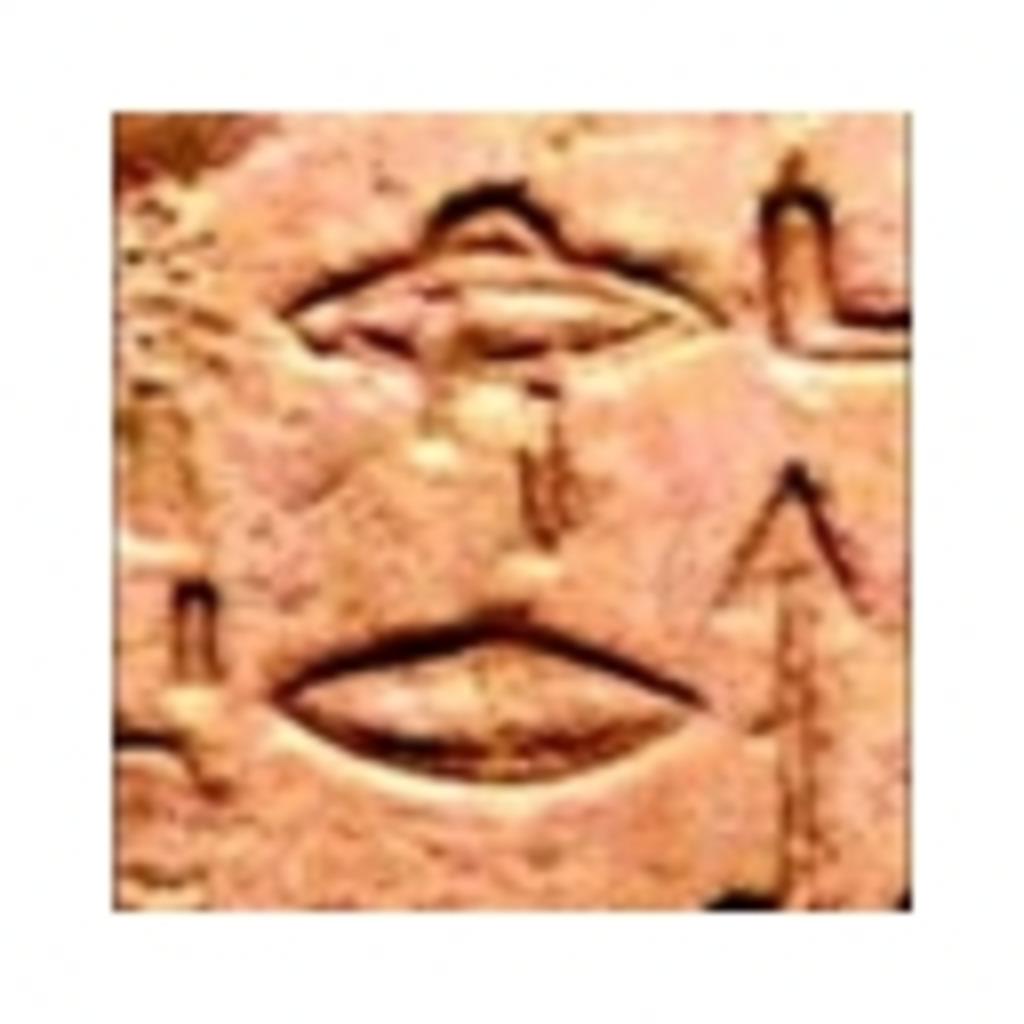 古代科学と失われた福音書