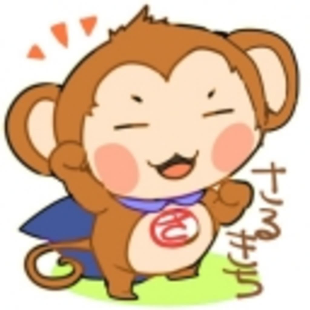 もんきぃ~ず Saloon☆