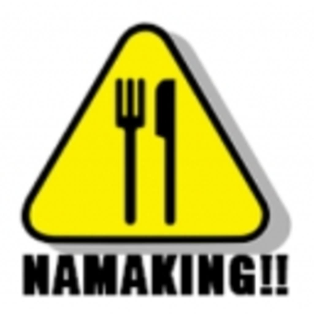 WORKING!!生放送「NAMAKING!!(ナマーキング!!)」