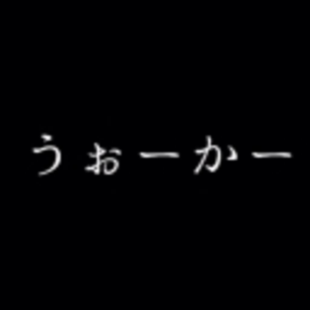 Co.うぉーかー