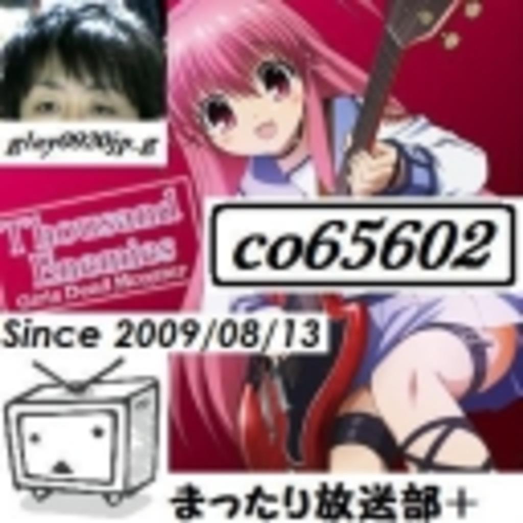 ♪アニメ★音楽★雑談 まったり放送部+♪【アニメ視聴履歴】