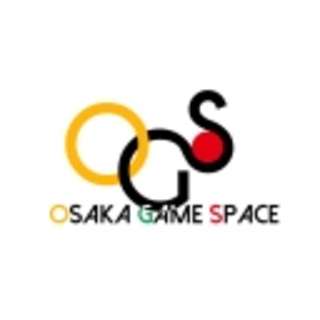 大阪ゲームスペース