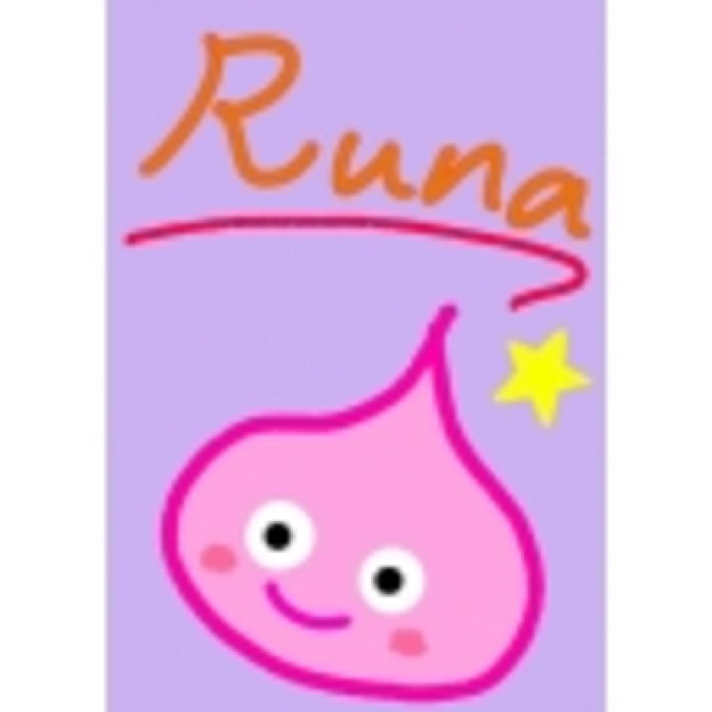 ルナのまったりゲームチャンネル☆