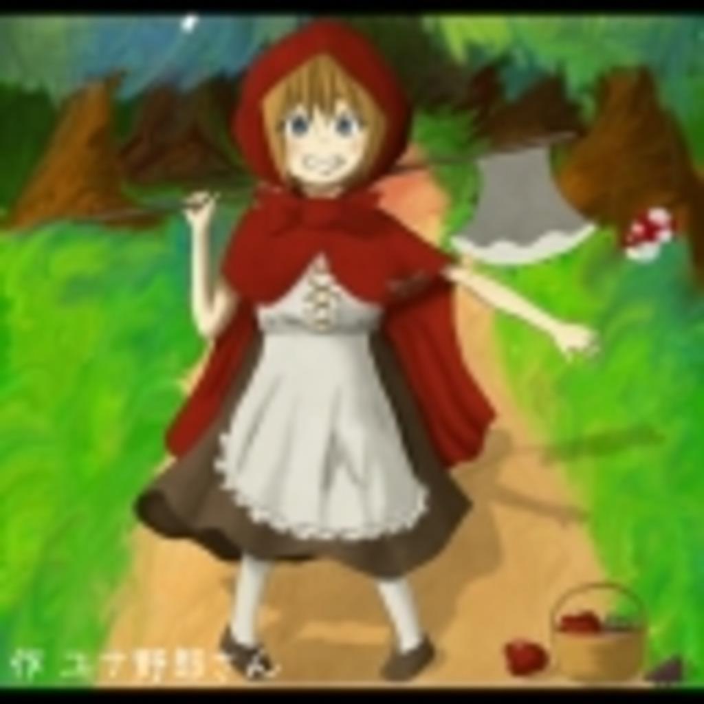 Luaはサラミが食べたい。