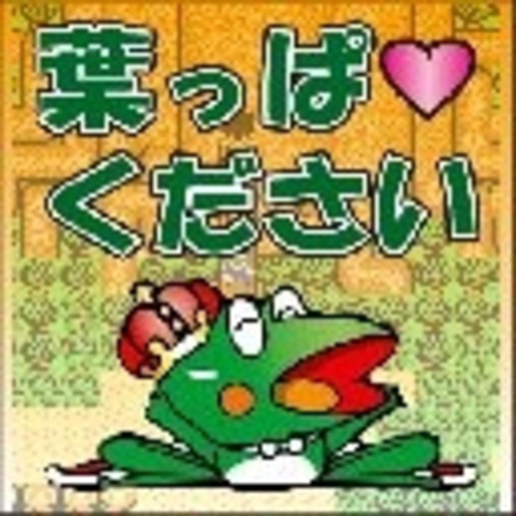 【ゲーム放送】パルと遊びませんか?