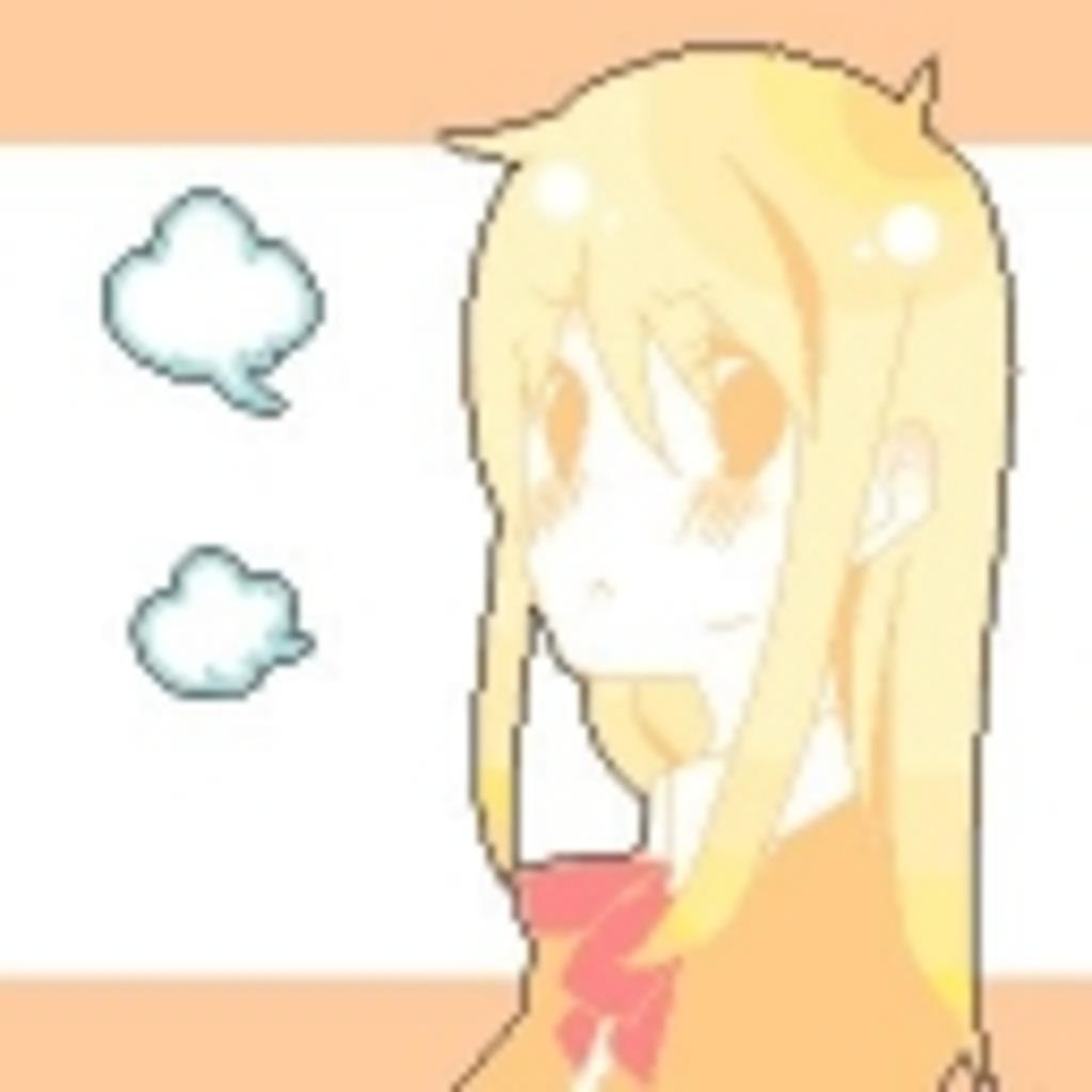 Rei:のテストコミュ(・ω・*)