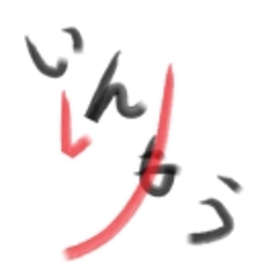池沼年探偵団