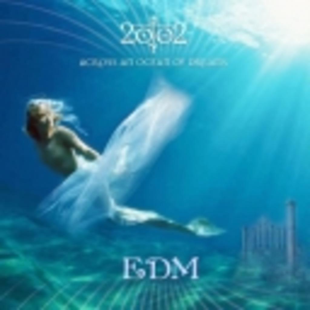 2002 Dance Odyssey