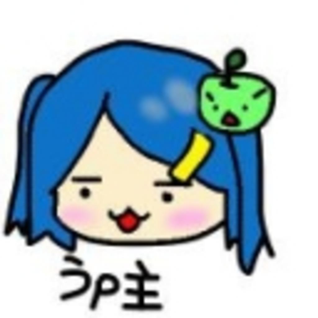 林檎だって腐る