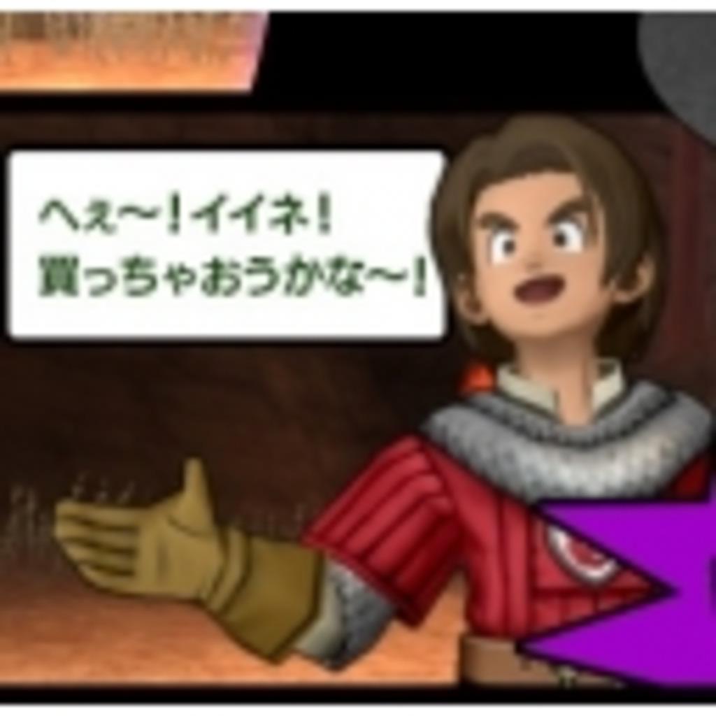 爆走おてうコミュニティ(仮)