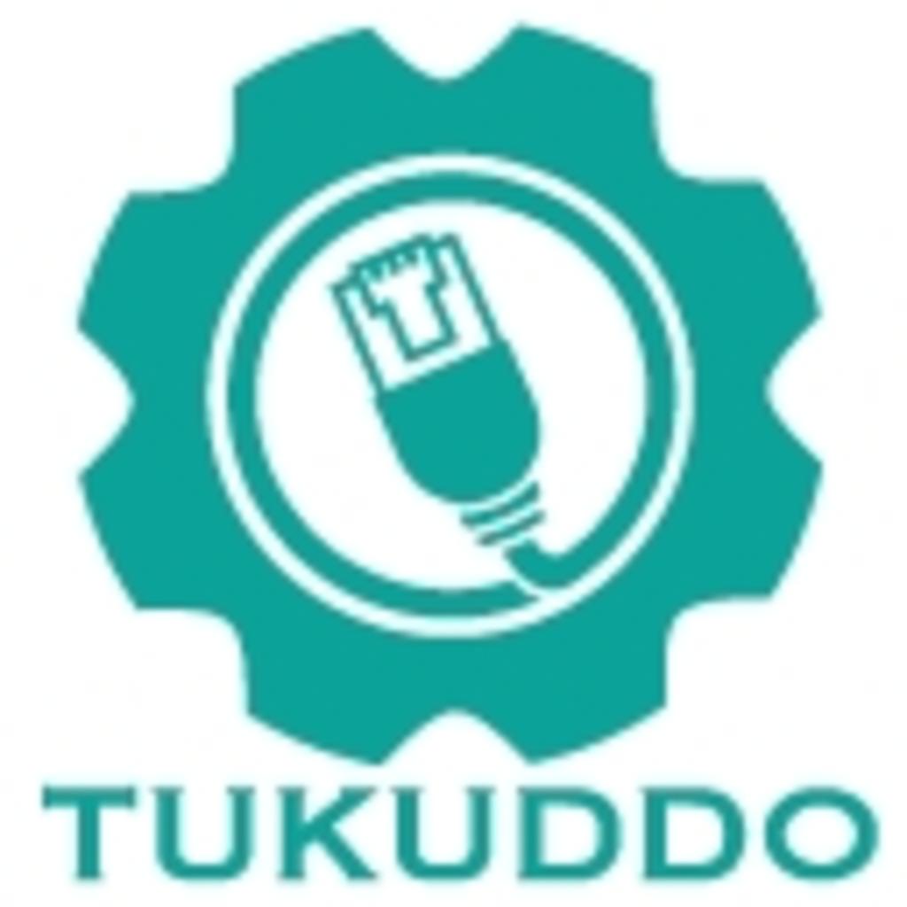 TUKUDDO【鹿児島のMake施設】