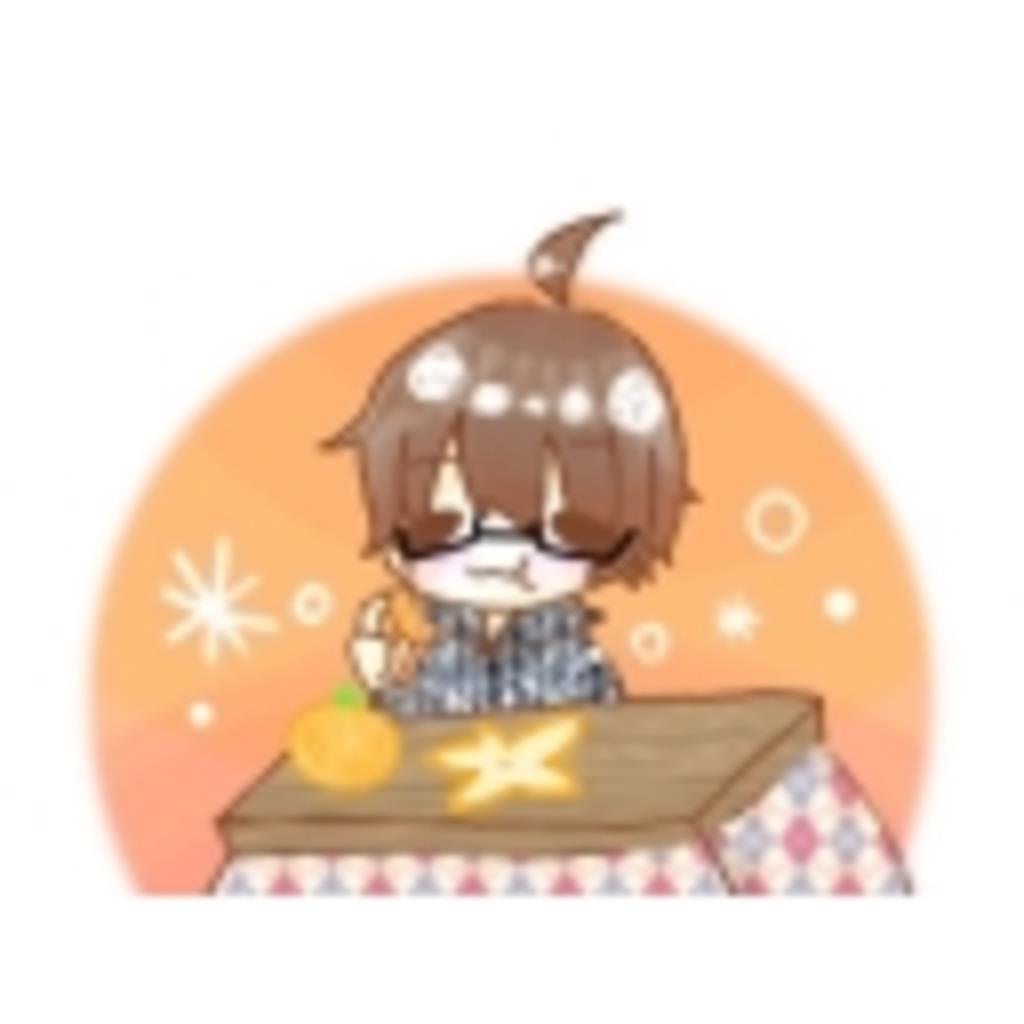 kyunさんの部屋