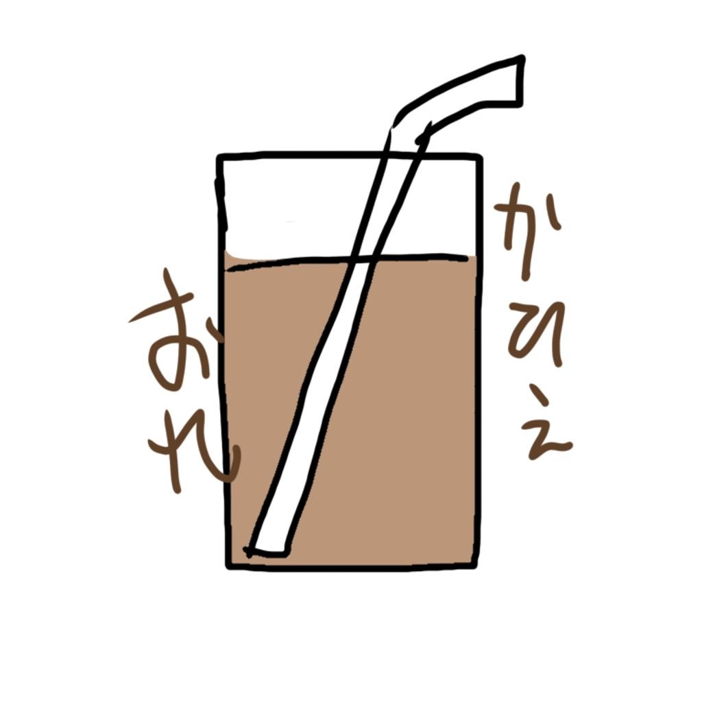 特濃珈琲牛乳