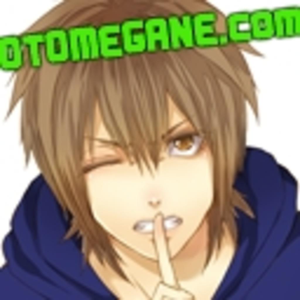 オトメガネ.com