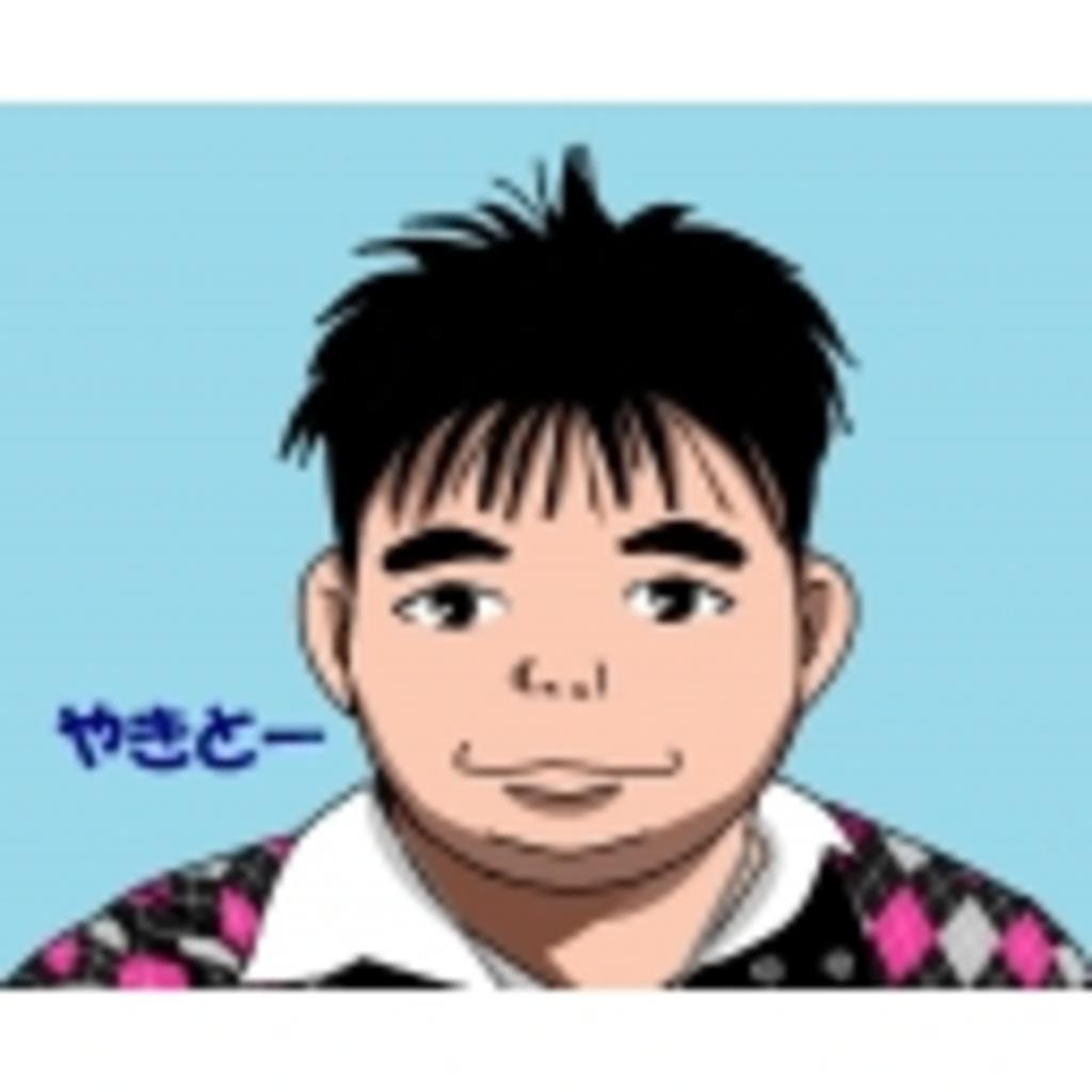 元九州男児のゲイがgdgdと雑談放送
