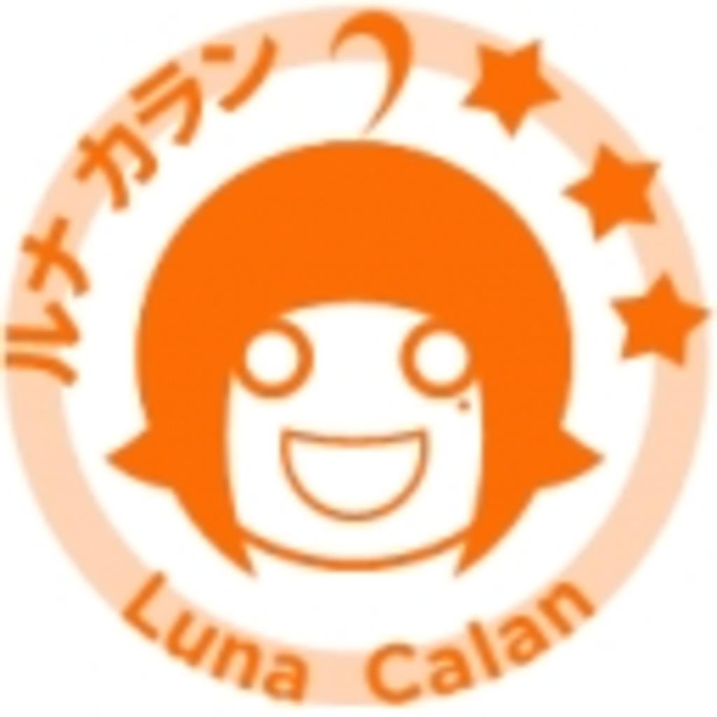 チャンネル・ルナカランテ(りと456の生放送)