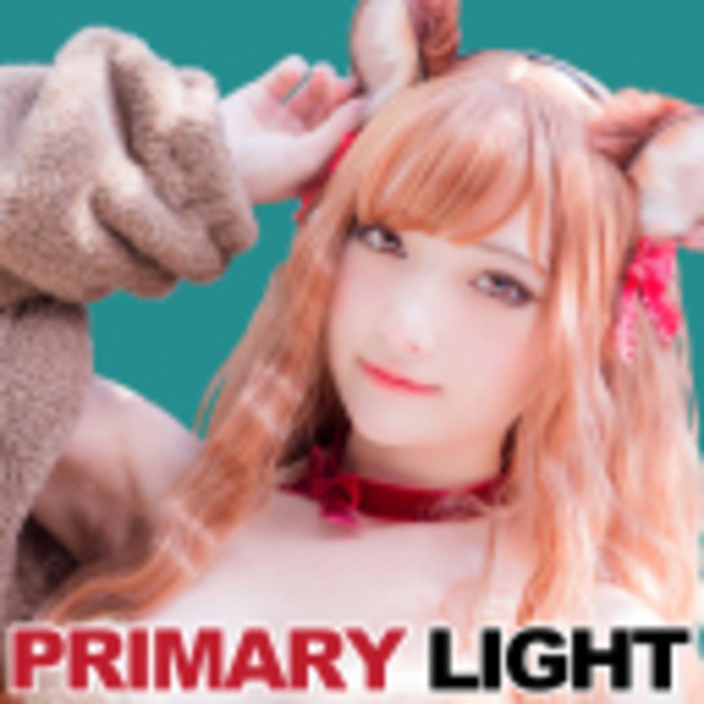まりぃらいと.ch(PRIMARY LIGHT.channel)