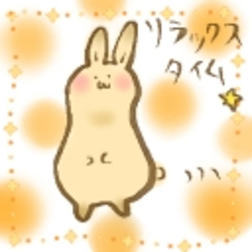 お菓子な落書きリラックスタイム☆