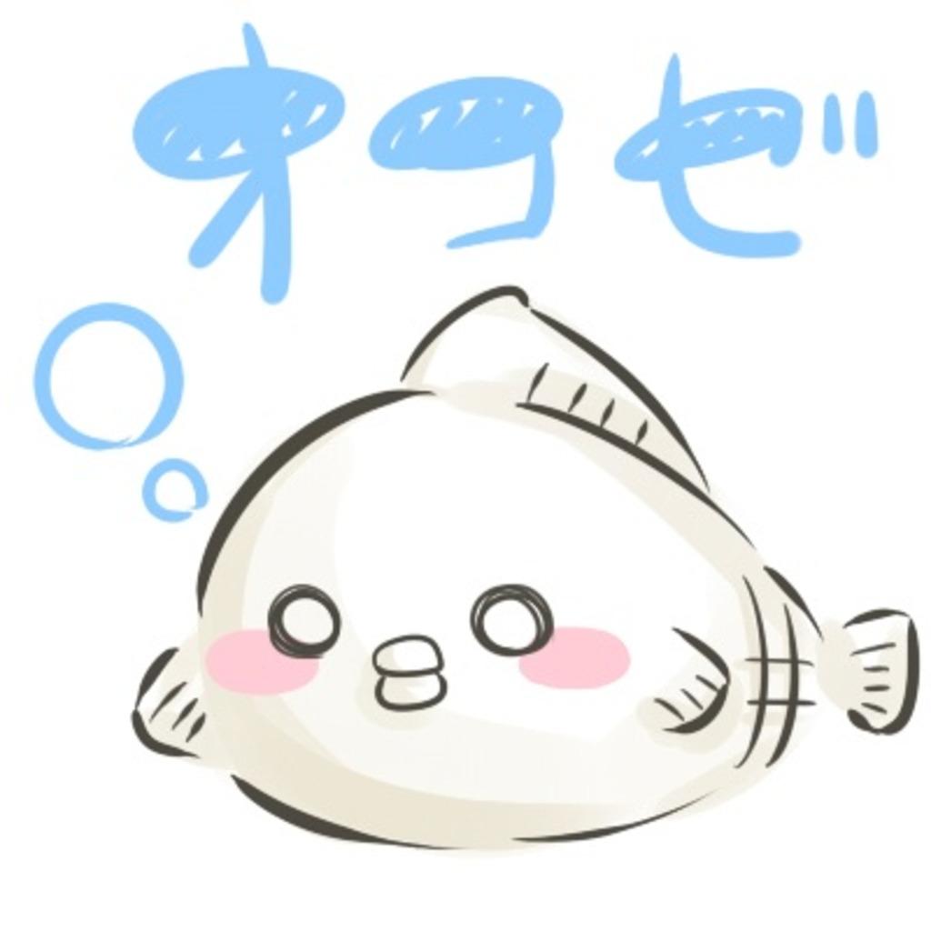 虎魚ゲームコミュ