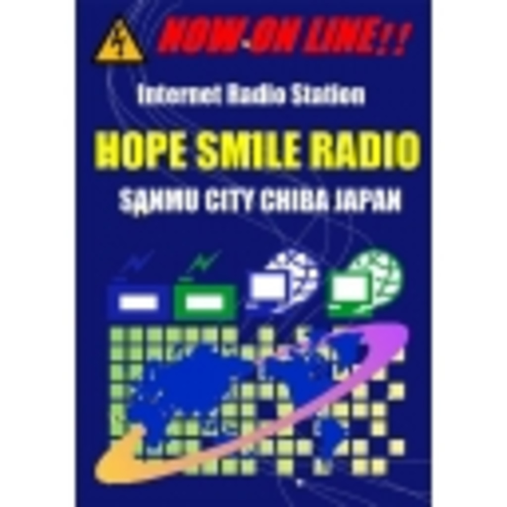 Hope Smile Radio (Internet Radio Station)