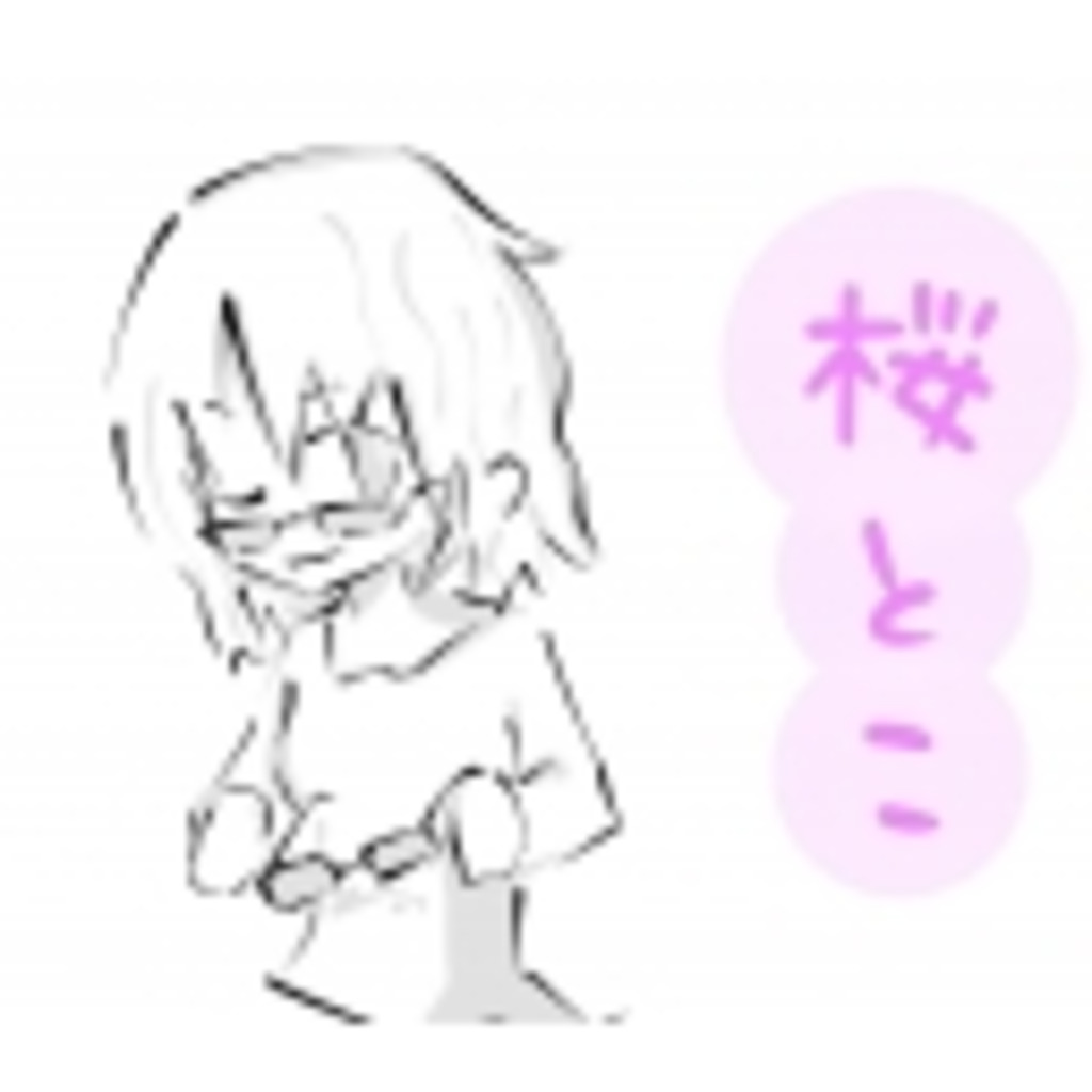 メガネは(か´з`お)の一部だ!!ToKoの雑談放送☆