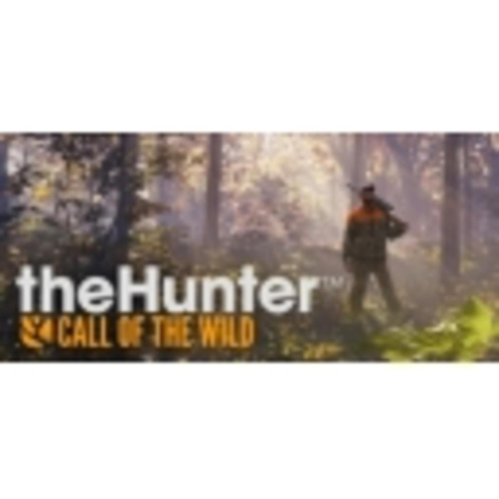 ※PCゲーム【theHunter™: Call of the Wild】いきなり初見実況プレイ!wikiは見ないシリーズ