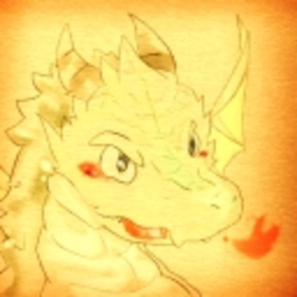 ドラゴン好きが行く!